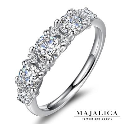 Majalica 925純銀戒指 奢華光芒 銀色女戒