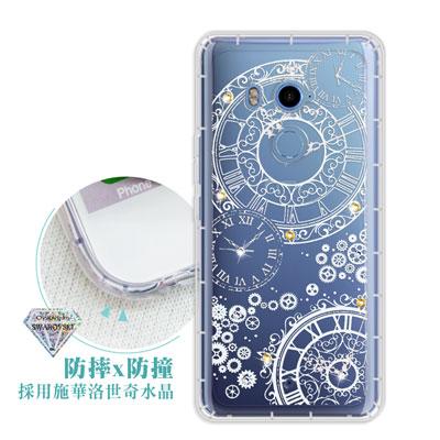 浪漫彩繪 HTC U11+ / U11 Plus 水鑽空壓氣墊手機殼(齒輪之星)