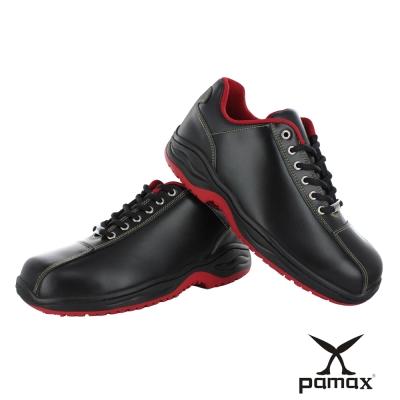 PAMAX 帕瑪斯【頂級專利氣墊止滑鞋、休閒運動鞋】廚師工作鞋、學生鞋