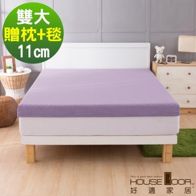 HouseDoor 吸濕排濕布 波浪型11cm竹炭記憶床墊全能組-雙大6尺