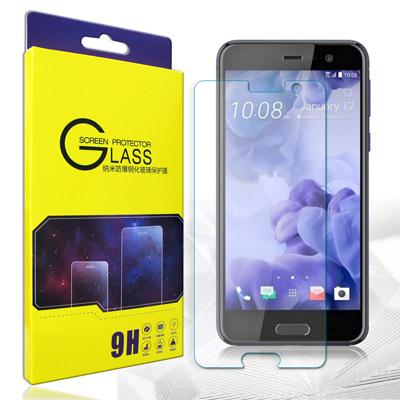 GLA HTC U Play 5.2吋 疏水疏油9H鋼化玻璃膜(超薄0.26mm...