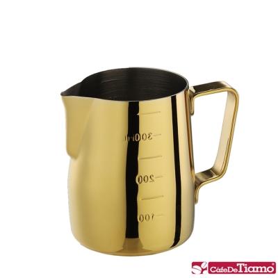 Tiamo 專業內外刻度不鏽鋼拉花杯360cc-鍍鈦金款(HC7089)