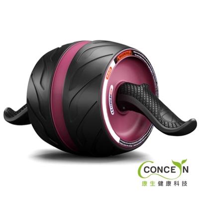 Concern 康生 CON-YG008 鍛煉腹肌健腹滾輪(紫紅) - 急速配