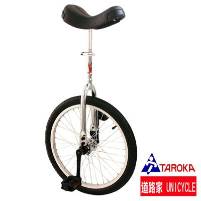 TAROKA-道路家20吋單輪車-亮銀色