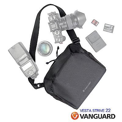 VANGUARD 精嘉 唯它星圖 22 攝影側背包 Vesta Strive 22