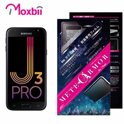 Moxbii Samsung Galaxy J3 Pro 太空盾 Plus 抗衝...