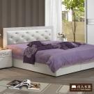 日本直人木業 AVRIL白色簡約平面6尺雙人床組