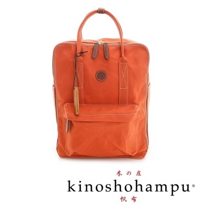 kinoshohampu 悠活簡約立體後背大方包 橘