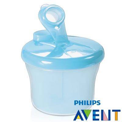 PHILIPS AVENT  多功能奶粉分裝盒