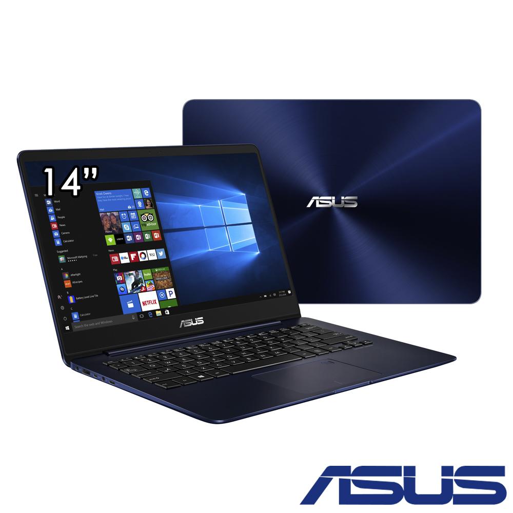 ASUS UX430 14吋窄邊框筆電(i5-7200U/940MX/512G/8G/藍/經銷版