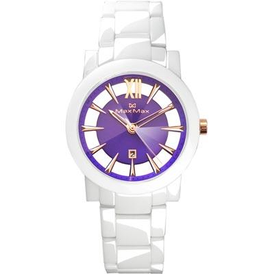 Max Max 初夏微醺時尚陶瓷腕錶-紫面白/38mm