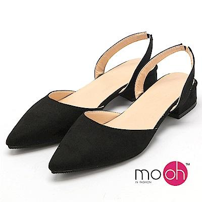mo.oh - 尖頭麂皮絨質感繞帶低跟鞋-黑