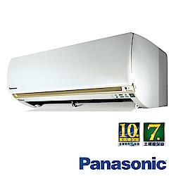 國際牌 3-4坪 變頻冷暖 分離式冷氣CS-LJ22BA2/CU-LJ22BHA2