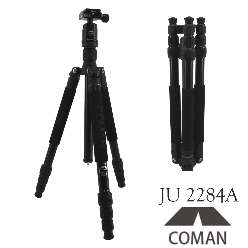 COMAN領航家 CQ-1+2284A四節鎂鋁腳架 28mm
