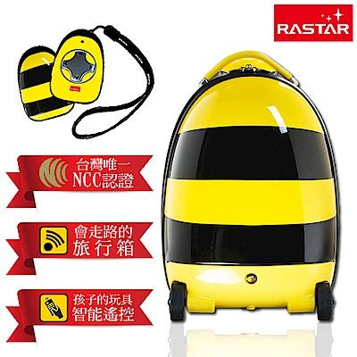 NCC認證【RASTAR星輝】2.4G智能16吋遙控手電動兩用行李箱-多款可選