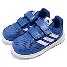 adidas 慢跑鞋 AltaRun CF I 童鞋