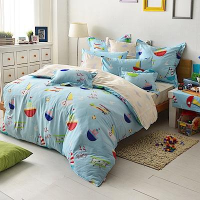 義大利Fancy Belle 海洋夢想 加大純棉床包枕套組