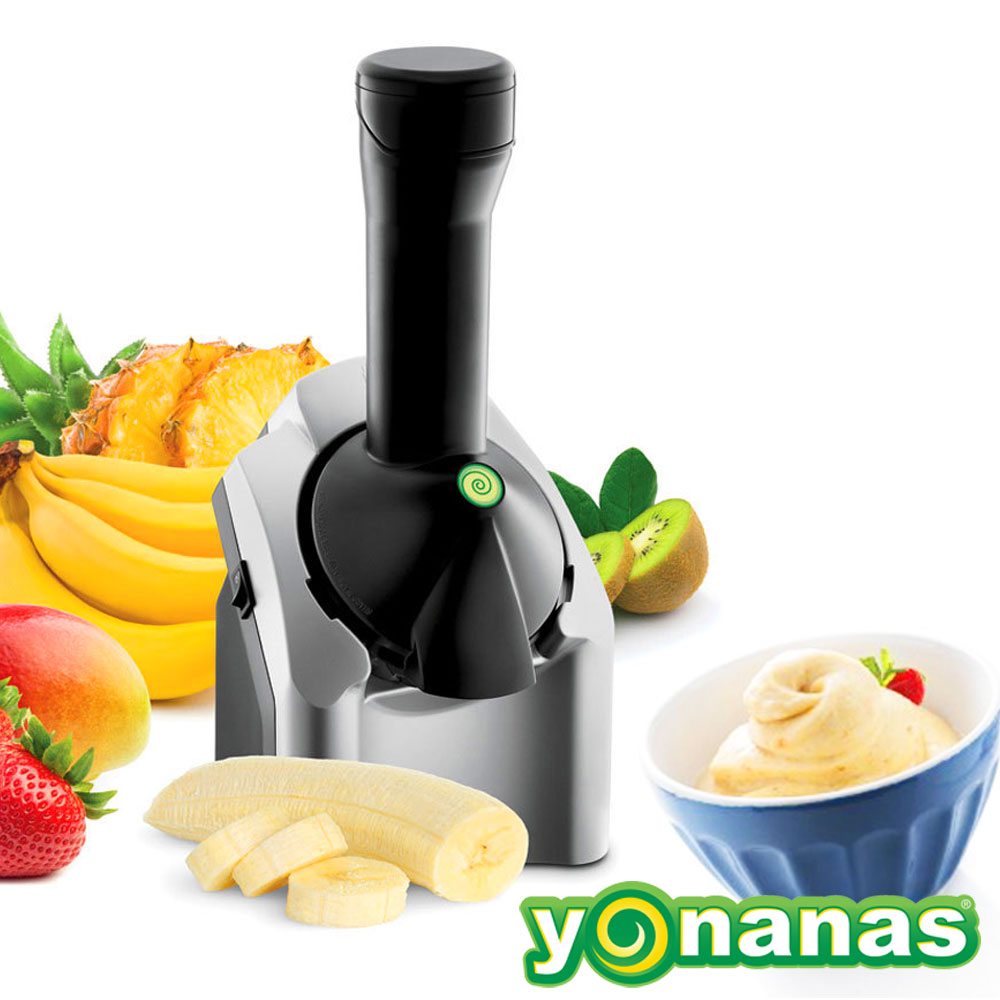 三色正宗美國Yonanas天然健康水果冰淇淋機