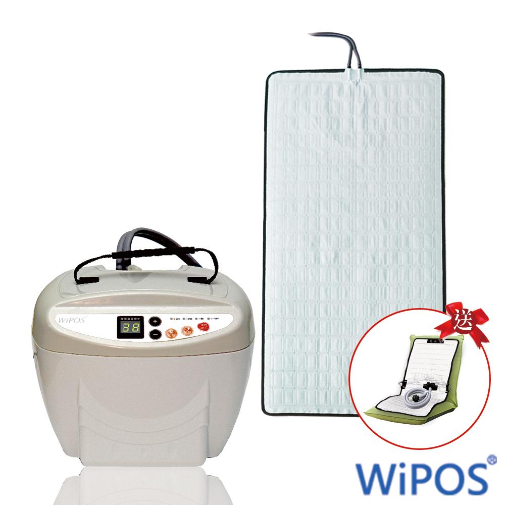 Wipos溫博士 水暖循環機W99 暖墊 單人+L型座墊&三通接頭