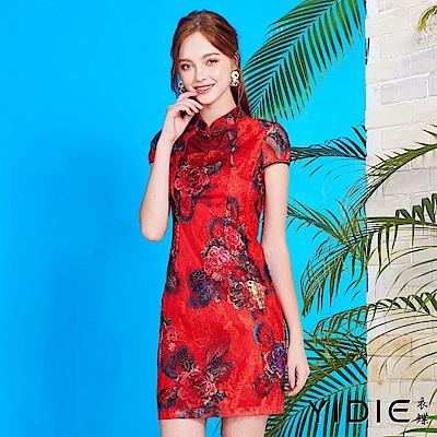 【YIDIE衣蝶】高雅牡丹花卉刺繡連身洋裝