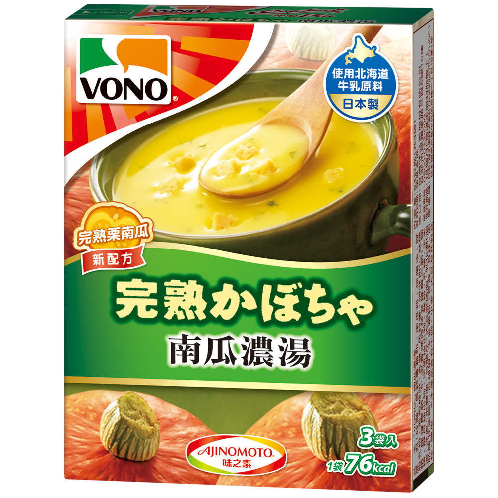 味之素 VONO南瓜濃湯(18gx3入)