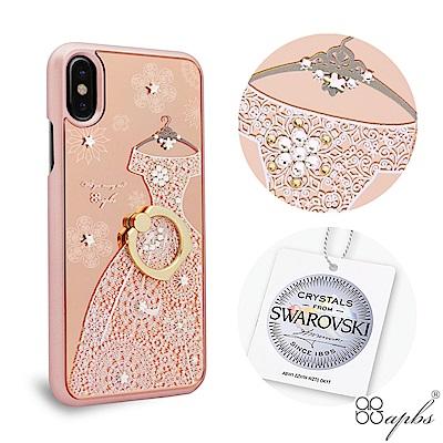 apbs iPhoneXS / iPhoneX 施華彩鑽鏡面指環扣手機殼-禮服奢華版