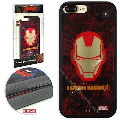 漫威授權 iPhone 8 Plus/7 Plus 復仇者聯盟防滑手機殼(鋼鐵頭...