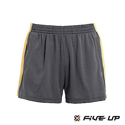 FIVE UP 慢跑短褲-灰色