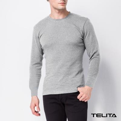 男內衣  (超值3件組)型男長袖圓領衫/T恤/圓領內衣 灰色 TELITA