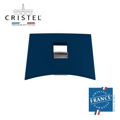 法國CRISTEL Mutine花漾手柄(午夜藍)