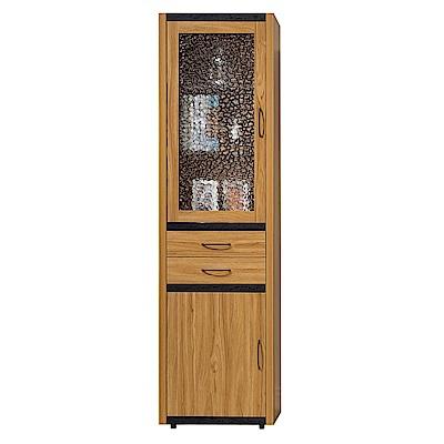 品家居 日曼1.8尺木紋二門二抽書櫃-55x38x197cm免組