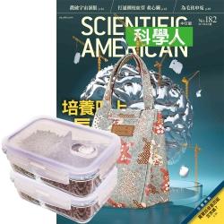 科學人 (1年12期) 贈 Recona高硼硅耐熱玻璃長型2入組(贈保冷袋1個)