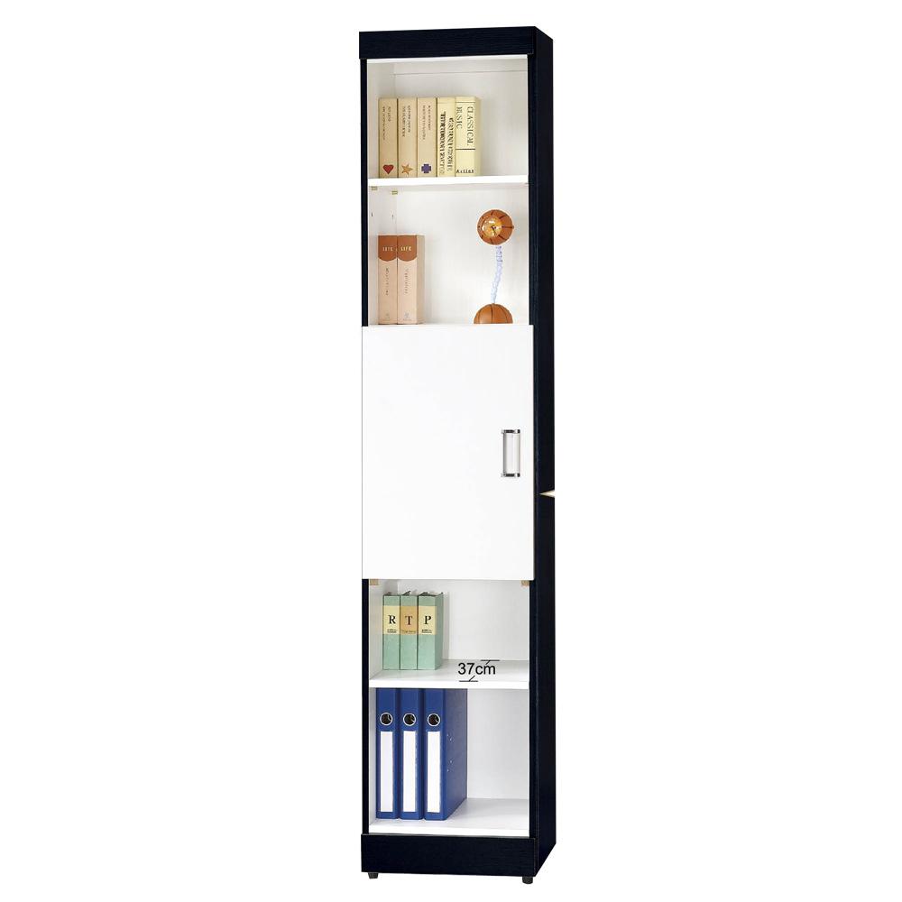 CASA卡莎 黑白簡約1.3尺書櫃