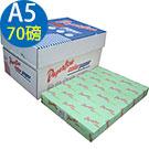 PAPERLINE 190 / 70P / A5 淺綠  彩色影印紙  (500張/包)