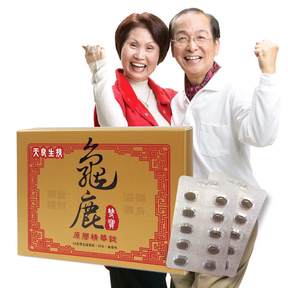 天良生技 龜鹿雙寶原膠精華錠(30粒x10盒 30粒x1盒)共11盒