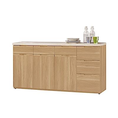 品家居 希拉瑞5.2尺石面餐櫃下座-156.5x40.5x82.5cm免組