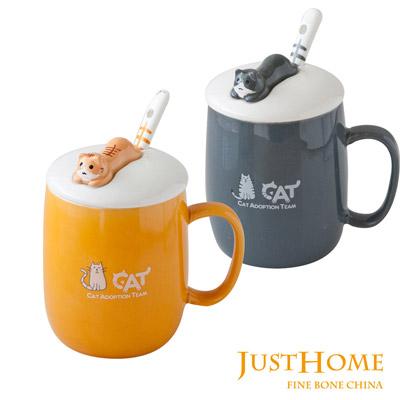 Just Home慵懶貓陶瓷附蓋附匙馬克杯400ml(2入組)
