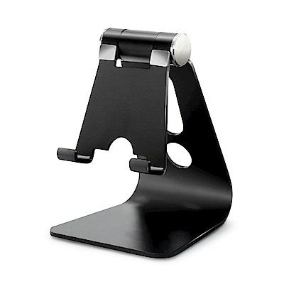 AISURE 鋁金風手機 平板支架 懶人支架270度可調整