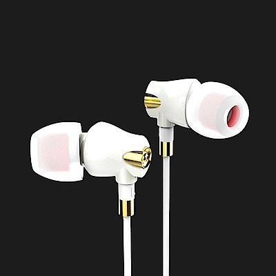 【JOYROOM】E105 奈米陶瓷+TPE磨砂線材 入耳式耳機