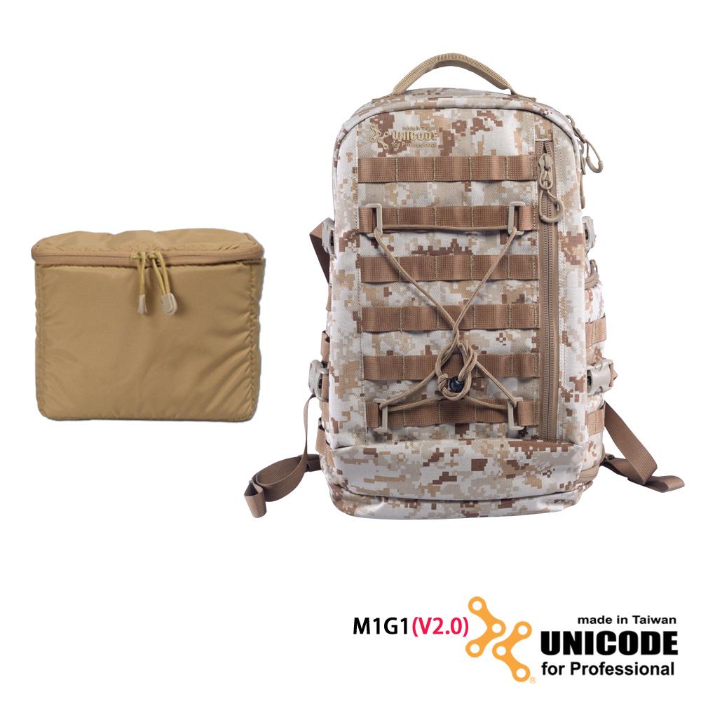 UNICODE M1G1 雙肩攝影背包 內袋套組(V2.0版)-數位沙漠