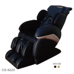 強生 零重力舒活椅CS-9220