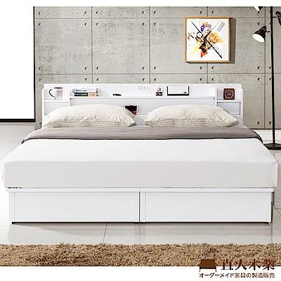 日本直人木業-日式白色簡約收納附插座6尺雙人加大床組(床頭加床底兩件組)
