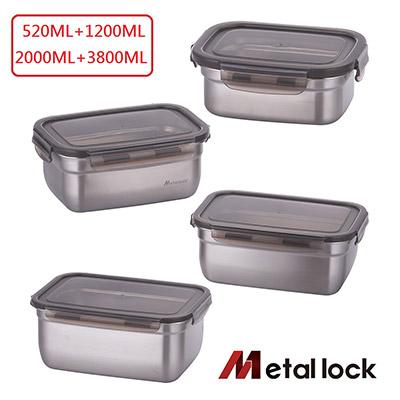韓國Metal lock 方形不鏽鋼保鮮盒-深型4入組