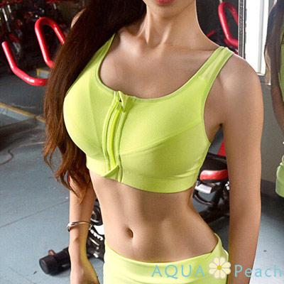 運動內衣 前拉鍊式透氣無鋼圈運動內衣 (黃色)-AQUA Peach