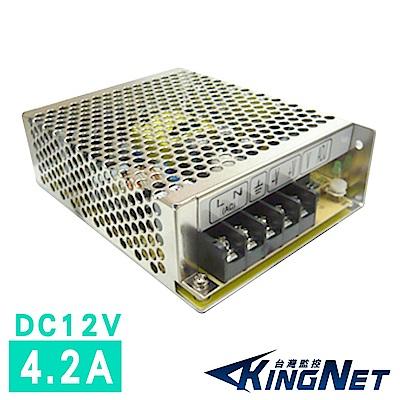 KINGNET 專業款 交換式電供器 4.2A 50W DC12V LED燈指示