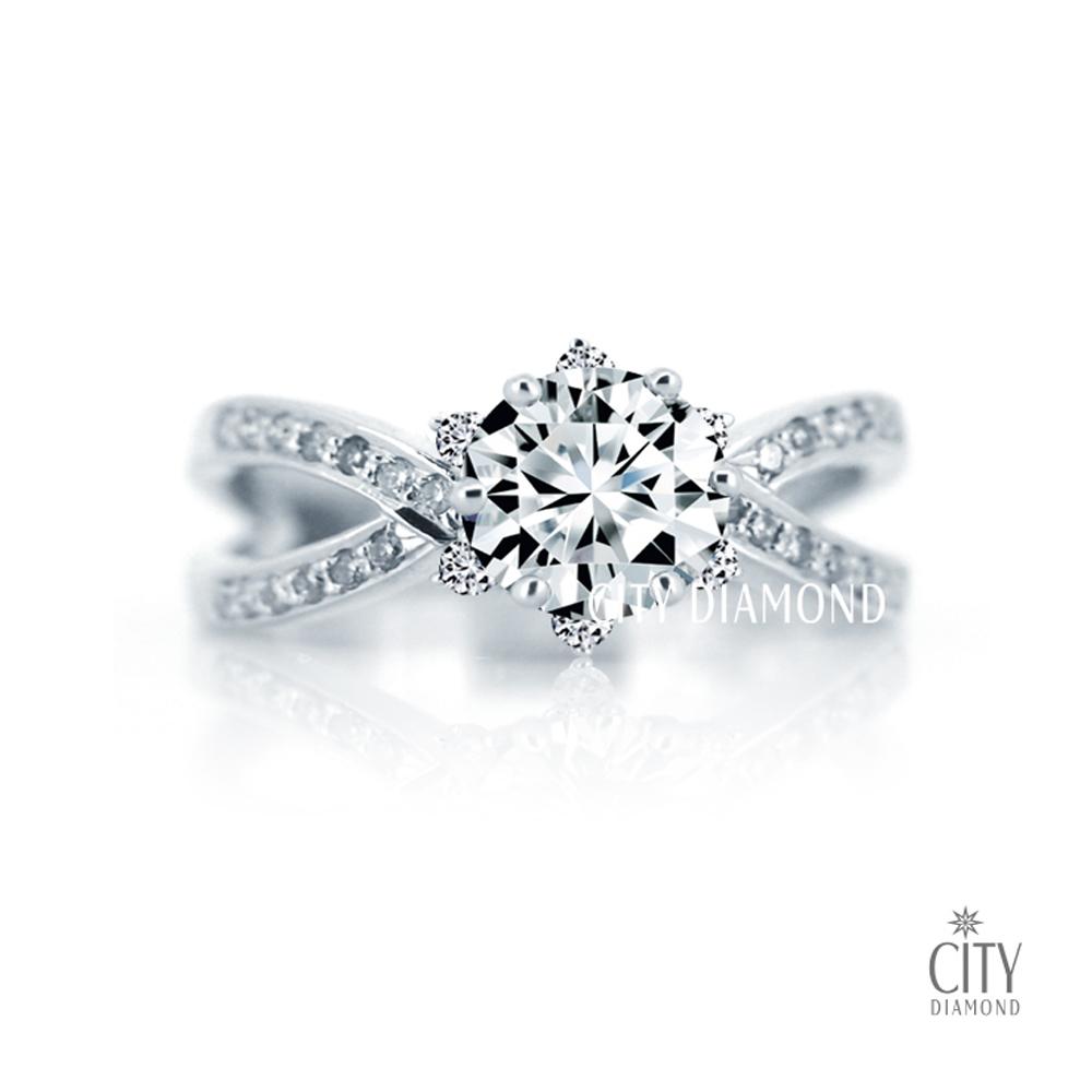City Diamond『白色櫻海』53分鑽戒