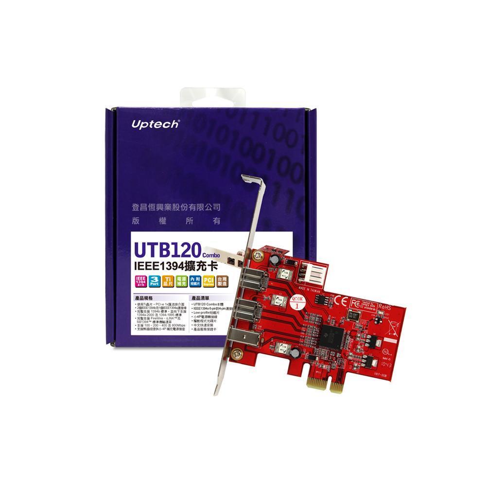 Uptech UTB120 Combo IEEE1394擴充卡