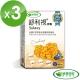 威瑪舒培 舒利視金盞花增量版葉黃素膠囊 3入組 (60顆/盒) product thumbnail 1