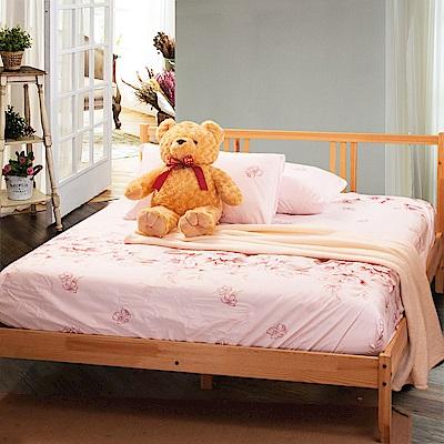 Carolan-密語 單人床包枕套組