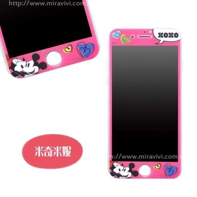 Disney迪士尼iPhone 7+ 9H滿版玻璃保護貼_說話系列
